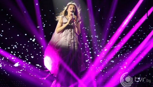 Belarus: Helena Meraai To Compete in the Junior Eurovision Song Contest 2017