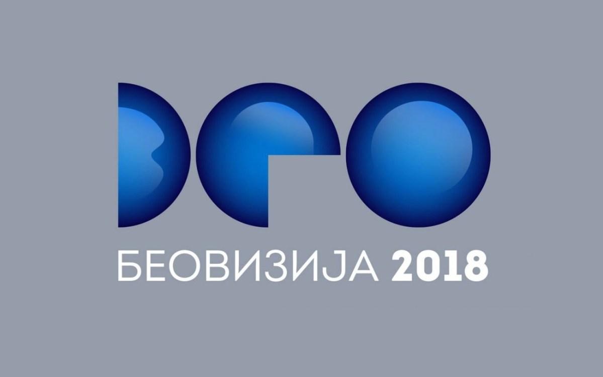 Beovizija 2018 - Serbia